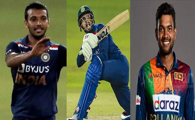 IND Vs SL:Three Players Involved One Dismissal Making Their T20I Debut - Sakshi