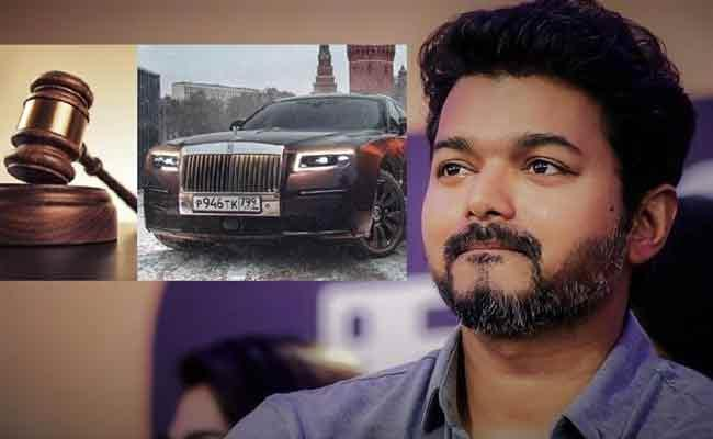 Vijay Gets Relief From Madras High Court In Rolls Royce Car Tax  - Sakshi