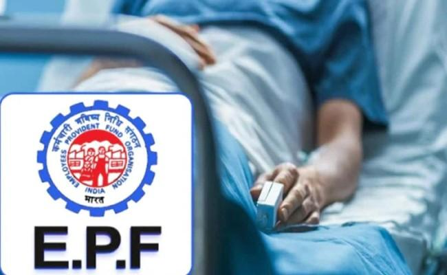 EPF Withdrawal: Avail Instant RS 1 Lakh Advance Without Any Document - Sakshi