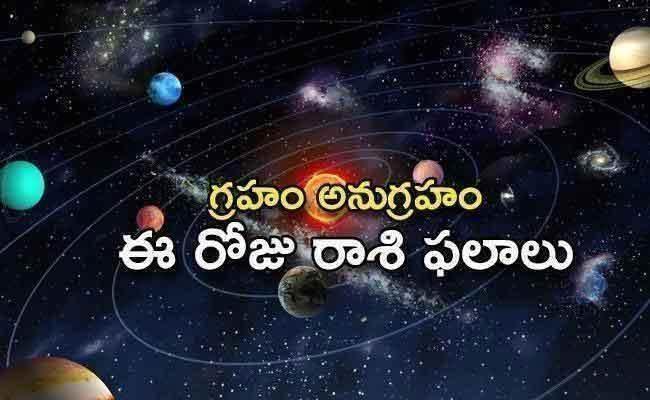 Daily Horoscope In Telugu 29th July 2020 - Sakshi