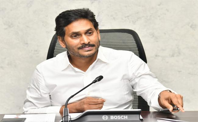 CM YS Jagan Says That Preference for teachers in Covid vaccination - Sakshi