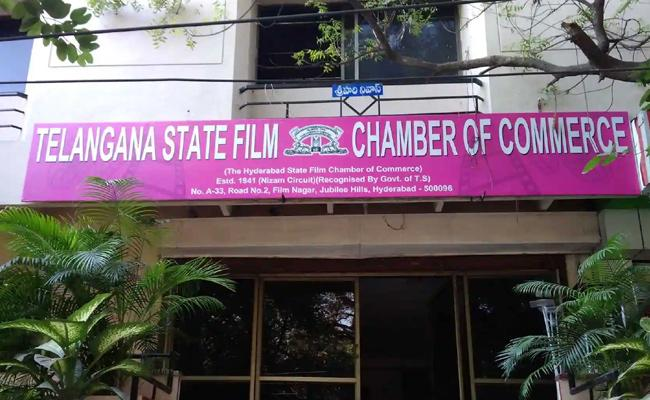 Telangana State Film Chamber Key Decision Over Release Movies In OTT - Sakshi
