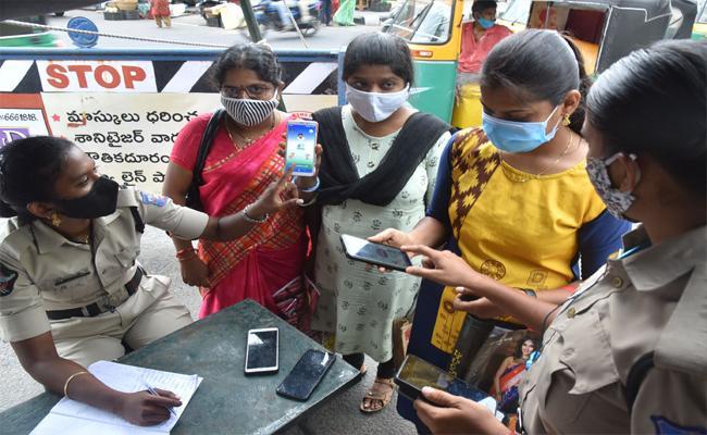 CM YS Jagan Reviews On Disha Project, Directs Officials - Sakshi