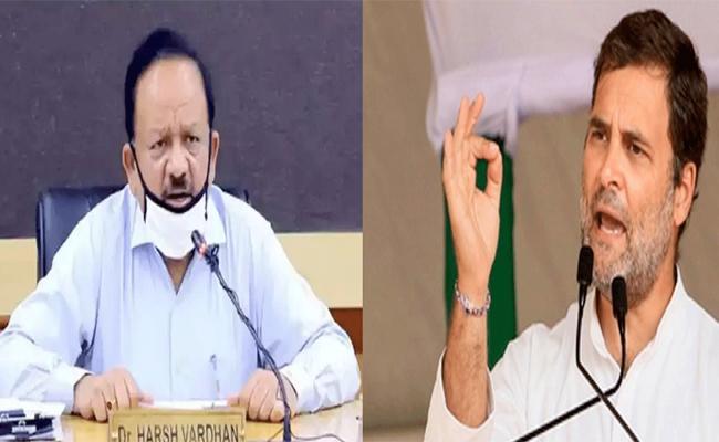 Harsh Vardhan Slams Rahul Gandhi, Says No Vaccine For Virus Of Ignorance - Sakshi