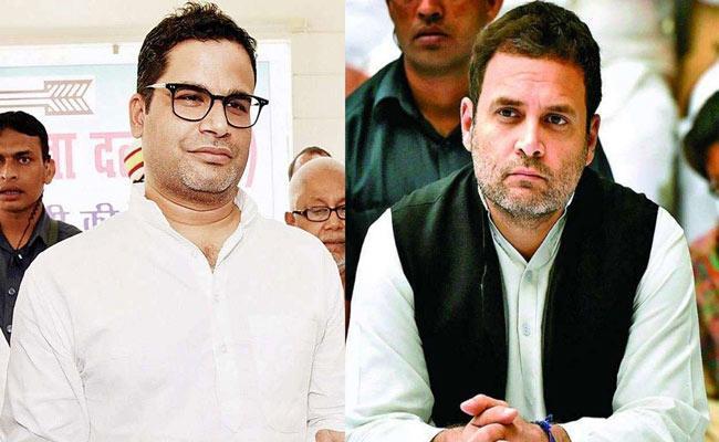 Rahul Gandhi Brainstormed With Cong Leaders on Prashant Kishor Joining Party - Sakshi