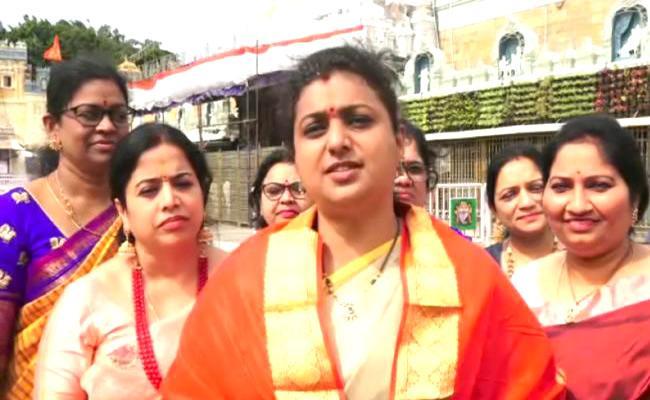 YSRCP MLA RK Roja Comments At Tirumala Visit - Sakshi