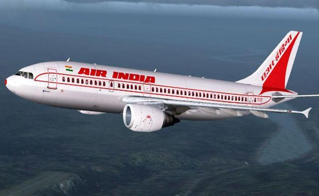 Central Government Plans For Air India Sale Valuation Process Begin - Sakshi