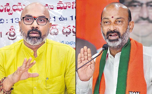 Darmapuri Aravind Bandi Sanjay Comments On KCR - Sakshi