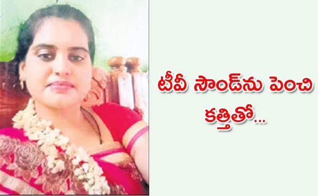 Husband Assasinate His Wife In Adilabad - Sakshi