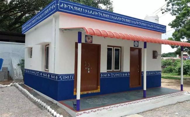 Whip Meeting MLAs Special Focus On Jagananna Illa Nirmanam - Sakshi