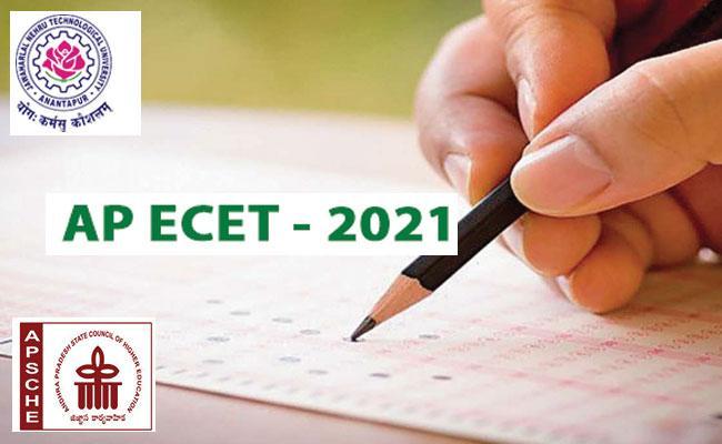 AP ECET 2021 Exam On September 19th - Sakshi