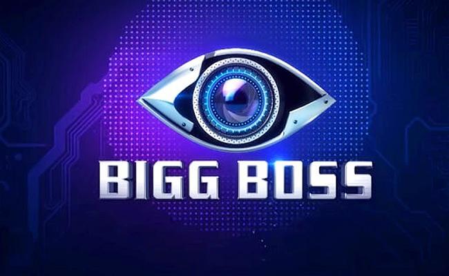 Bigg Boss 5 Telugu Starting Date Confirmed: Check Details - Sakshi