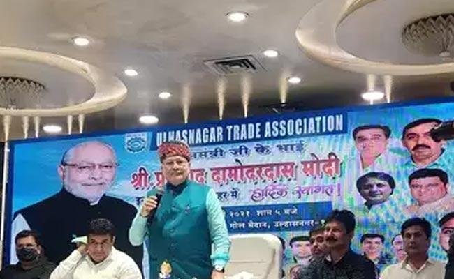 Prahlad Modi Called To Traders Not To Pay GST - Sakshi