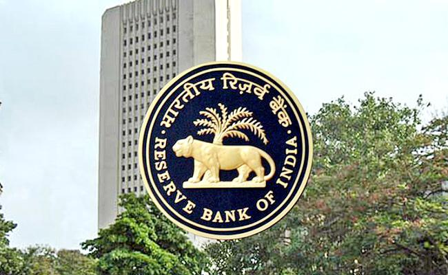 RBI Introduced NACH Scheme Which Allows Banks To Payment On Holiday - Sakshi
