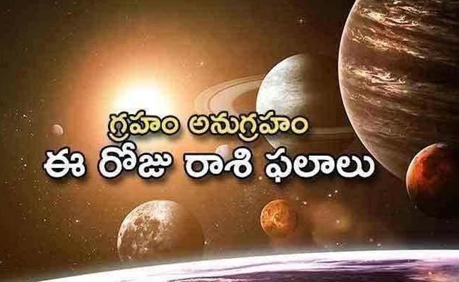 Today Horoscope Telugu 31-07-2021 - Sakshi