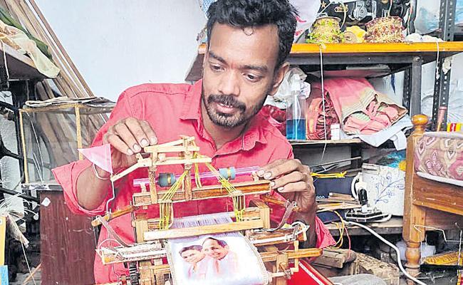 Sircilla weaver to gift CM KCR creates miniature power loom   - Sakshi