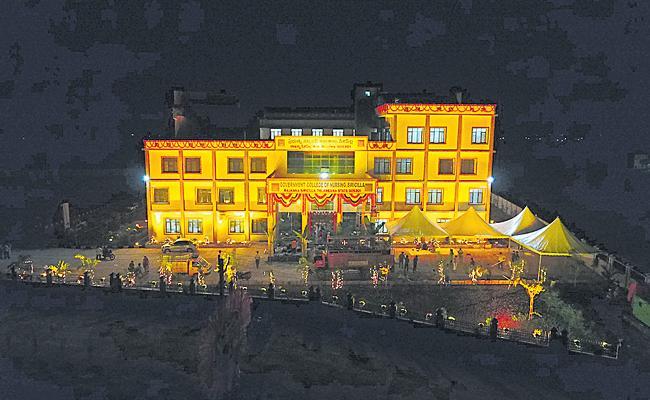 Cm Kcr Rajanna Sircilla Tour For District Collector Inaugurated - Sakshi