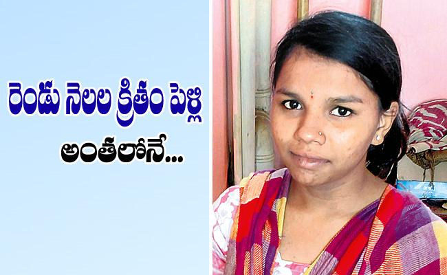 Three Persons Missing In Different Incidents At Hyderabad - Sakshi