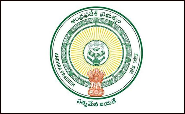 AP Government Sanctions 20 Days Holiday To Covid Affected Employees - Sakshi