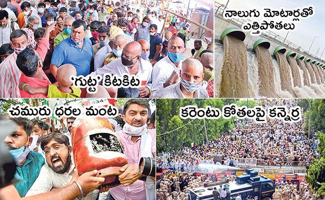 Local to Global Photo Feature in Telugu: Yadagirigutta, Fishing, Adilabad, Kaleshwaram - Sakshi