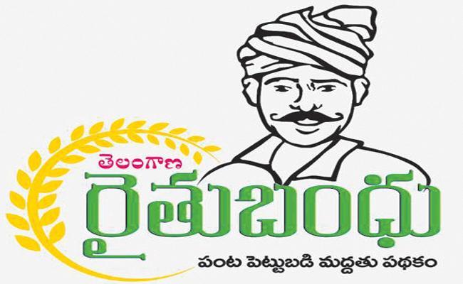 Telangana Irrigation Department Captured Lakhs Of Acres - Sakshi