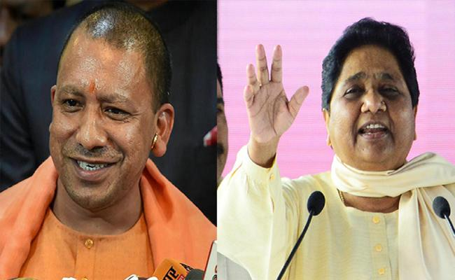 Political Comments By Mayawati, Yogi Adityanath, Rahul Gandhi - Sakshi