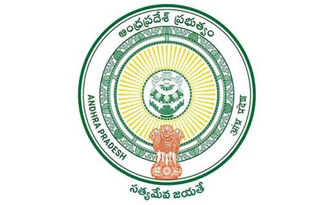 AP Govt Is Paving The Way For VROs Promotions - Sakshi