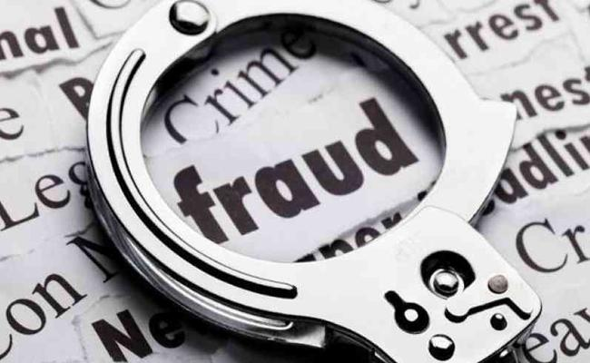 Massive Fraud In the Name of Government jobs in Srikakulam - Sakshi