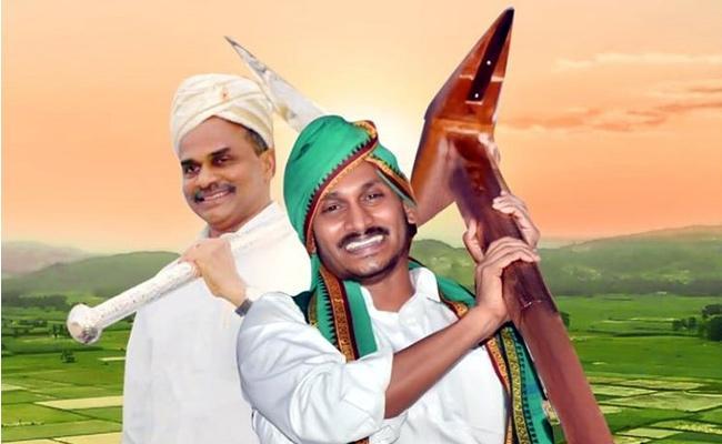 YSR Birth Anniversary: AP CM Jagan Continuing His Father's Legacy On Farmers Welfare - Sakshi