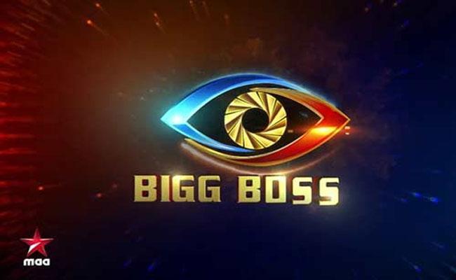 Star Maa Doubles The Budget Of Bigg Boss 5 Season - Sakshi