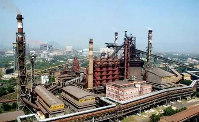 Stamp duty exemption for Kadapa steel plant lands - Sakshi