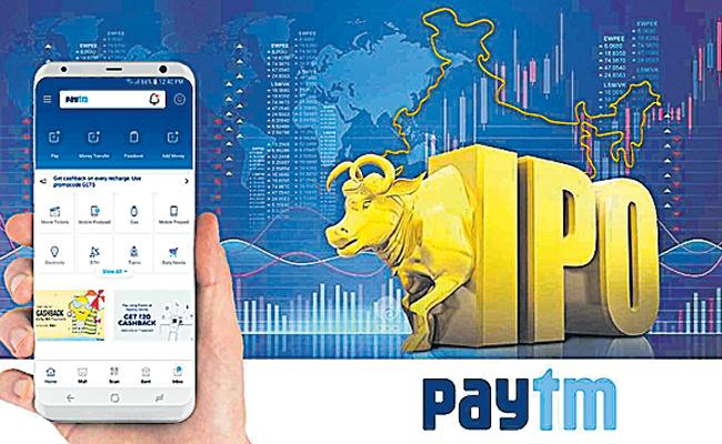 Paytm Planning To Huge Fundraising By IPO - Sakshi