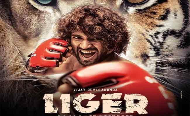 Vijay Deverakondas Liger Shooting Restarts Soon In Mumbai - Sakshi