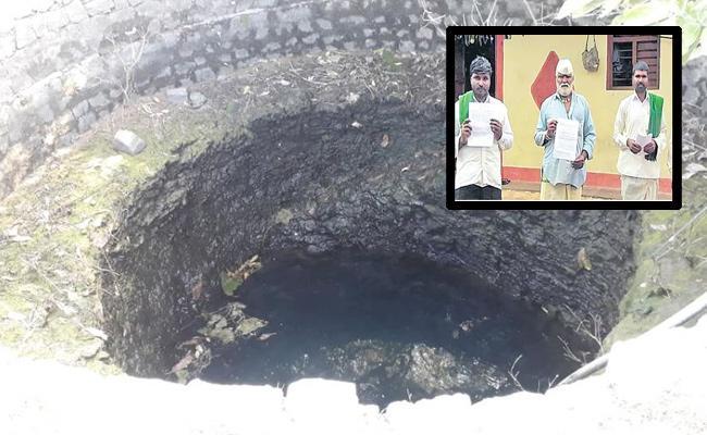 Karnataka: Farmer Files Complaint For Find His Well - Sakshi