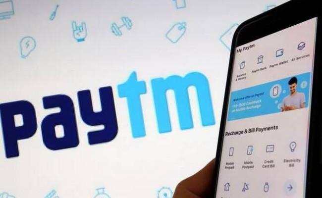 Chinese Nationals Step Down From Paytm Board Ahead of IPO - Sakshi