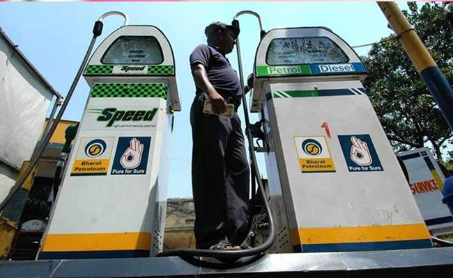 Petrol And Diesel Prices And Hike Updates In India On July 08 2021  - Sakshi