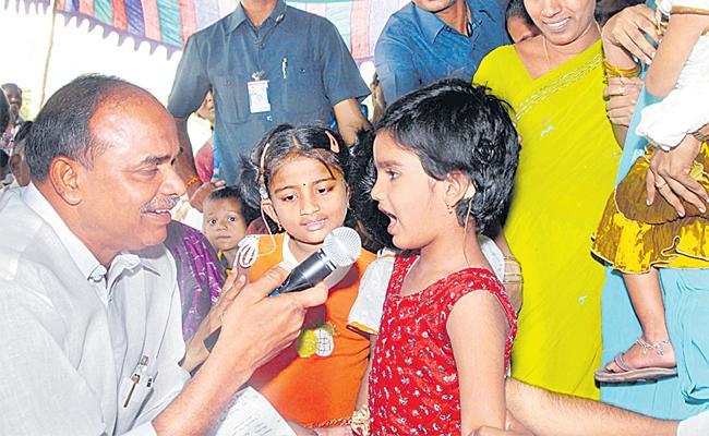 YS Rajasekhar Reddy Jayanthi Special Story - Sakshi
