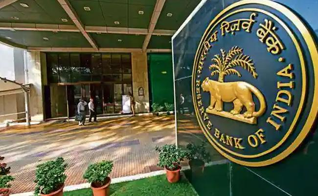 RBI Told Financial Institutions To Opt An Alternative For Libor - Sakshi