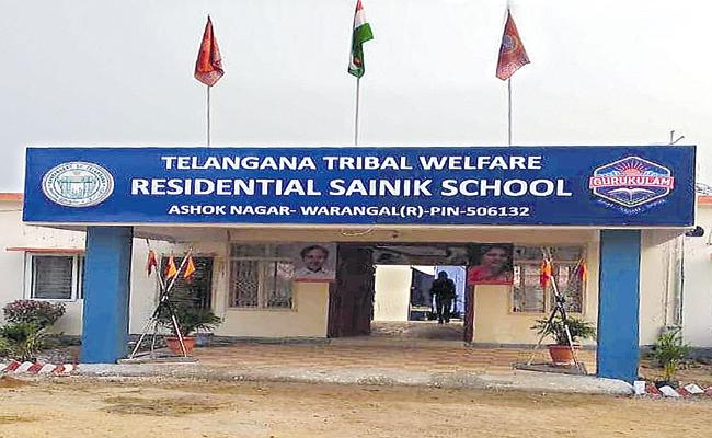 State Tribal Welfare Department to better educate students of tribal ashram schools in agency areas - Sakshi