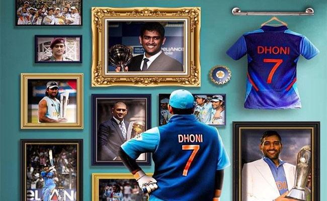 Saba Karim: BCCI Should Retire MS Dhoni Jersey Number 7 - Sakshi