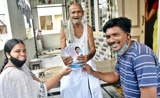 Pensions Distribution To Beneficiaries In Andhra Pradesh Today - Sakshi