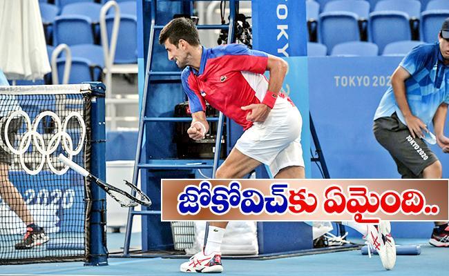Tokyo Olympics Novak Djokovic loses bronze medal match to Pablo Carreno Busta - Sakshi