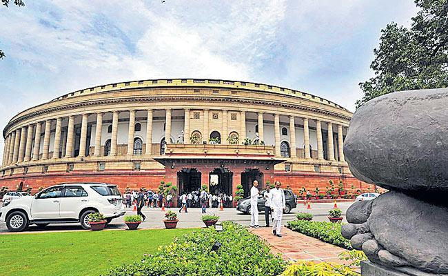 Parliament functioned for less than 17 pc of total time, Rs 133cr - Sakshi