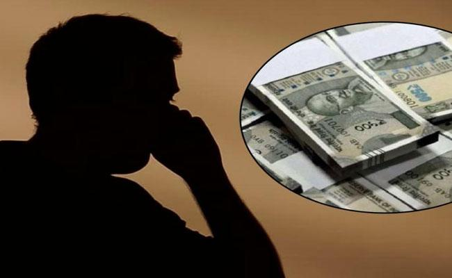 A Father Kidnaps His Son Due To Addiction And Demands Money In Prakasam - Sakshi