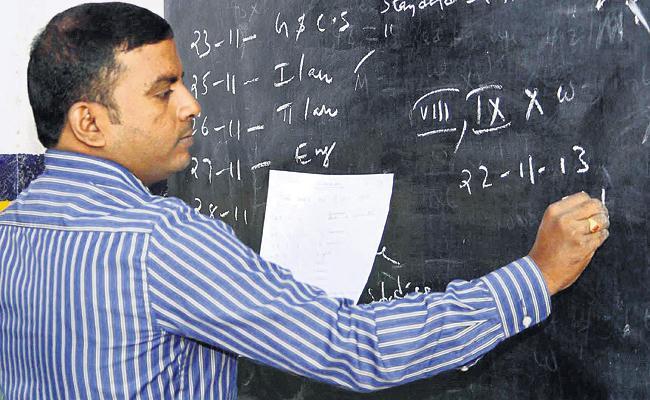 Online classes for teachers from 1st August on online teaching - Sakshi