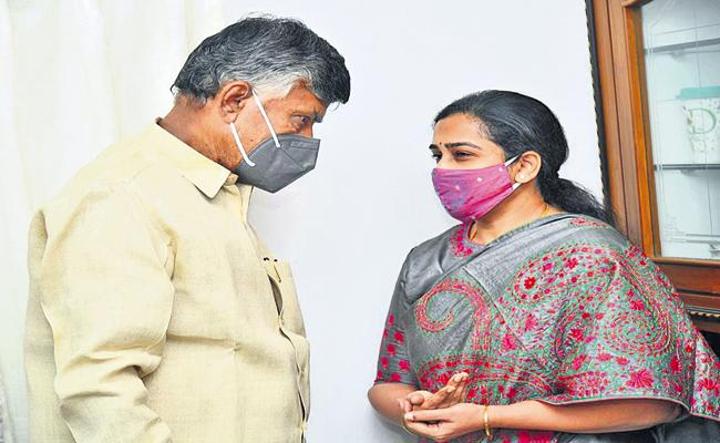 TDP Leader Over action In The Name Of Mining - Sakshi