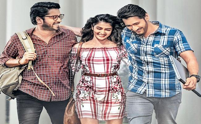 Tollywood Moviews On Friendship based Movies - Sakshi