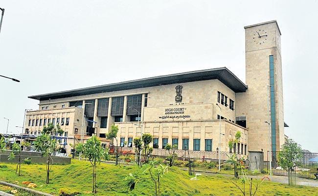 Andhra Pradesh High Court About Group 1 Posts Sports Players - Sakshi