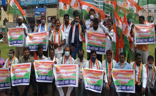 Congress Leader Narender Reddy  Comments On Minister Gangula Kamalakar In Huzurabad Bypoll  - Sakshi