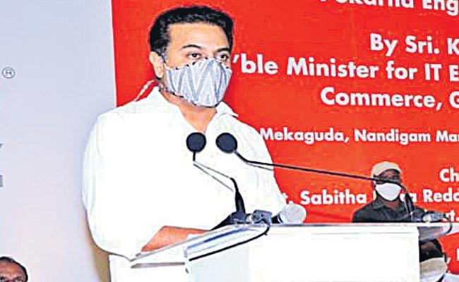 Telangana Number One State In country Industrial Sector: KTR - Sakshi